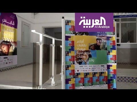 مهرجان قابس السينمائي بعروض رقمية في تونس