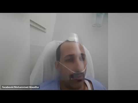 شاهد أول مسؤول يمني مصاب بـكورونا يرقد في مستشفيات مدريد
