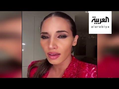 شاهد فنانة إسبانية شهيرة تؤدي أغنية إنت إيه لنانسي عجرم