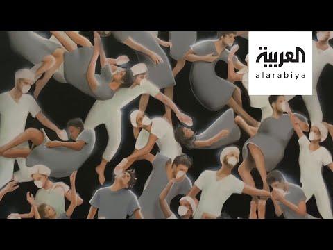 شاهد تحية للأطباء بريشة فنانة تشكيلية سعودية