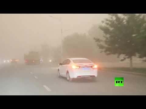 شاهد عاصفة رميلة قوية تجتاح منطقة سنغان الصينية