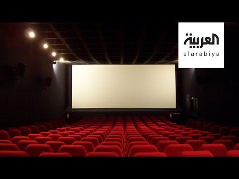 الإجراءات الجديدة لصالات السينما في السعودية