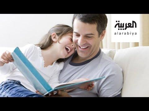 شاهد الخبراء يؤكّدون أهمية دور الأب في تربية الأبناء