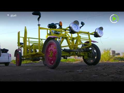 شاهد مهندس عراقي يخترع سيارة كهربائية صديقة للبيئة
