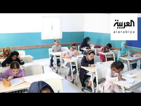 عودة المدارس في موريتانيا بإجراءات احترازية