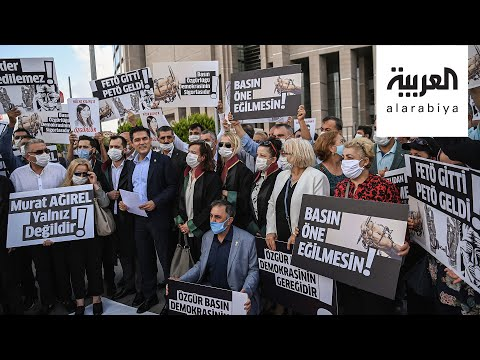 المحكمة الجنائية في إسطنبول تستأنف محاكمة صحافيين وسط مطالبات بإطلاق سراحهم