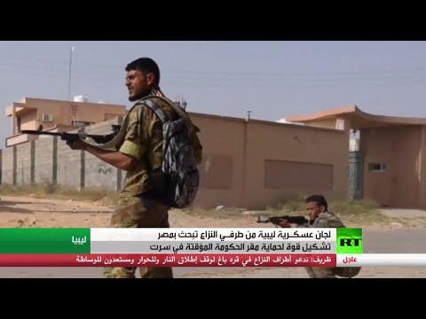 شاهد شكري وبومبيو يبحثان جهود تثبيت وقف إطلاق النار في ليبيا