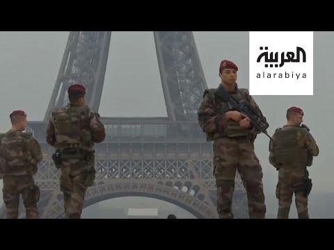شاهد دراسة خطيرة تكشف أن التهديد الإرهابي للدول الأوروبية لا يزال كارث