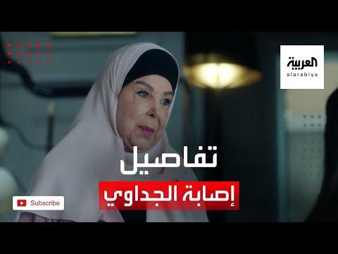 ابنة رجاء الجداوي تكشف تفاصيل جديدة عن مرض ووفاة والدتها