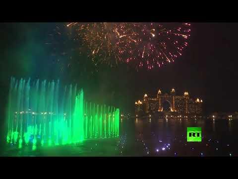 الإمارات تُحطم رقمًا قياسيًا جديدًا بأكبر نافورة في العالم