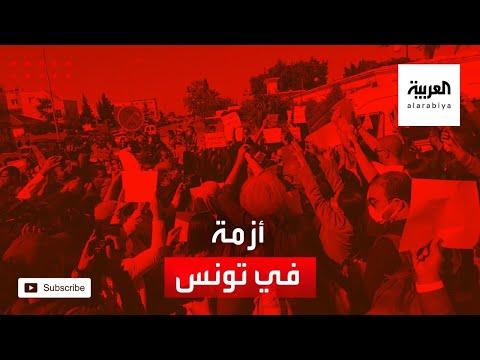 اشتعال أزمة تشريعية في تونس حول تراخيص القنوات التلفزيونية الخاصة