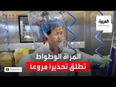 شاهد المرأة الوطواط تطلق تحذيرًا مروعًا عن فيروسات صينية جديدة
