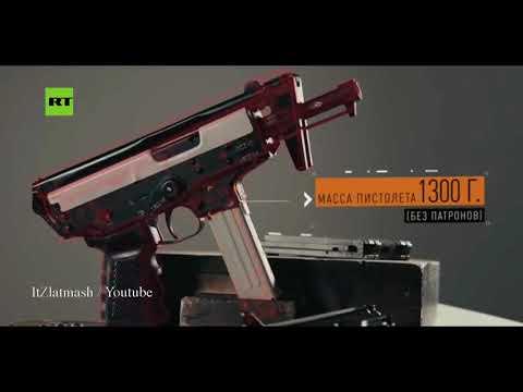 وكالة الفضاء الروسية تعرض مسدسًا غير قاتل من تصميمها