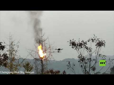 طائرة مسيرة تستخدم قاذف اللهب للقضاء على أعشاش الدبابير في الصين