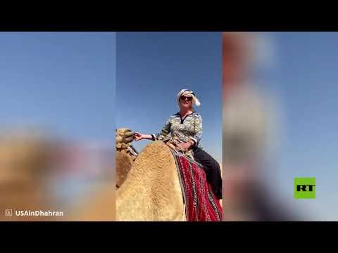 شاهد  القنصل الأميركي  نيكول مانز توجه سؤالا للسعوديين